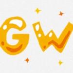 ゴールデンウィーク2015九州のおすすめイベントを紹介!