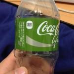 緑のコーラを飲んでみた感想・味・カロリーなど。