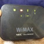 Wi-Fiで電波があるのに繋がらない・不安定な時の対策。パソコン版。