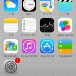 iPodtouch6は2015年に発表なるか?発売日や価格はいくらに?