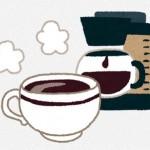 コーヒーの口臭を消す効果的な方法と対策。原因はなぜなの?