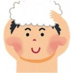 くせ毛・男が湯シャンに半年挑戦。臭いやふけ、ベタベタはどうなる?