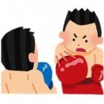 亀田興毅vs河野公平の試合の勝敗予想。テレビ放送はいつ?