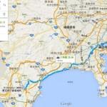 箱根駅伝2016が噴火の影響で中止になる可能性はあるのか?