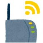 WiMAX2+と固定回線はどっちがいい?感想やレビューなど。