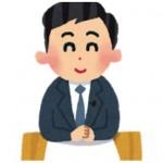 報道ステーションの後任候補を予想。羽鳥・福澤・宮根当たりが濃厚?
