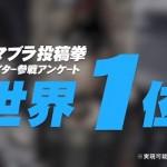 スマブラWiiu/3DSは海外の売上の方が日本よりずっと上なの?