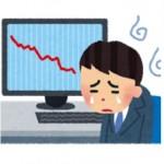 日経225先物取引で失敗した体験。これだけは注意しよう!