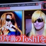 TOSHIがトシ郎でライブ出演!ものまね芸人の反応は??