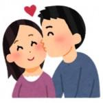 5月23日がキスの日の理由。Twitterはキス画像より妄想マンガの投稿多し!