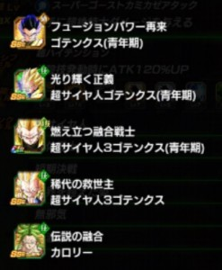 gojifoo11